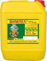 Регулятор росту Вимпел®, 77% р - 5 кг