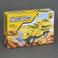 Ausini конструктор Строители на 84 деталей