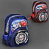 Ортопедический рюкзак Тачки синий и красный