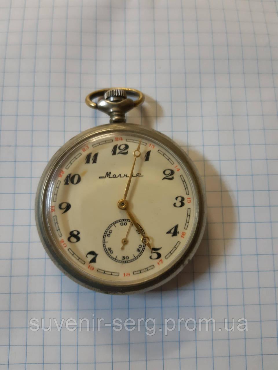 Ссср продать украина цена молния часы карманные часов оценка настенных
