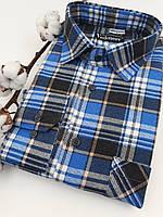 Фланелевая рубашка серо-голубая клетка