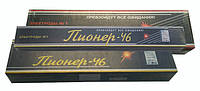 Электроды Пионер-46  3,0мм  2,5кг( Кривой Рог )