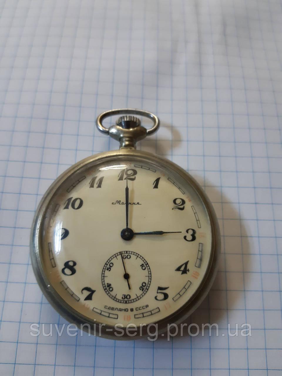 Часы продать ссср карманные часы тиссот продам мужские