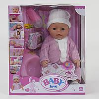 Пупс baby love в вязанном костюмчике 8 функций