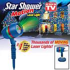 ЛАЗЕРНАЯ УСТАНОВКА ПРОЕКТОР Star Shower Magic Motion Большой/ ДЕКОРАТИВНОЕ ОСВЕЩЕНИЕ. Шовер Меджик Моушн, фото 3