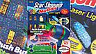 ЛАЗЕРНАЯ УСТАНОВКА ПРОЕКТОР Star Shower Magic Motion Большой/ ДЕКОРАТИВНОЕ ОСВЕЩЕНИЕ. Шовер Меджик Моушн, фото 5