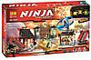 Ninja Bela Аэроджитцу: Поле битвы на 686 деталей