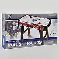 Аэрохоккей детский power hockey