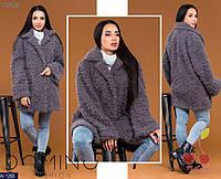 Зимняя одежда в Украине