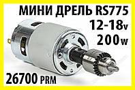 Мини электродрель №775-1 дрель 12-18V патрон JT0 кулачковый 0.3-4mm гравёр Dremel, фото 1