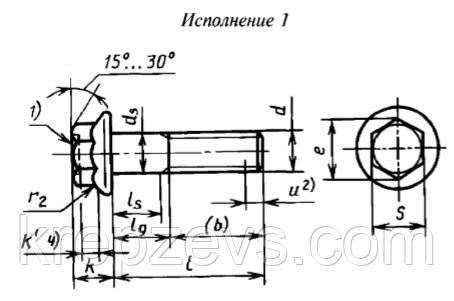 """Болт ГОСТ Р 50274-92 купить - завод """"Зевс"""""""