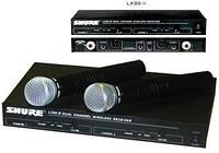 Микрофон, Радиомикрофон SHURE SM58 (LX88-II)