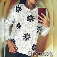 Интернет-магазин одежды в Украине