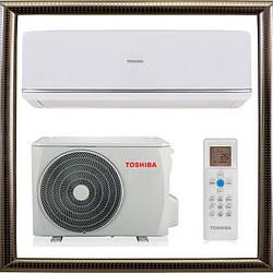 Кондиционер Toshiba RAS-18U2KH3S-EE/RAS-18U2AH3S-EE до 50 кв.м. серия U2KH3S silver