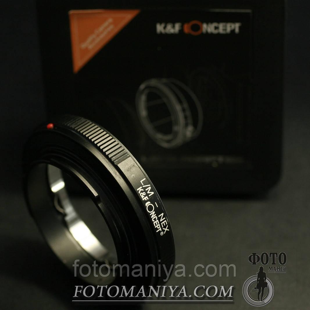 Перехідне кільце адаптер K&F Concept Leica M- Sony E (NEX)