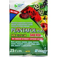 Удобрение ПЛАНТАФОЛ (PLANTAFOL) NPK 0.25.50. (Завязь) 25 г Organic Planet