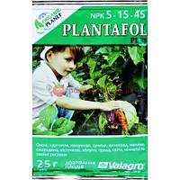 Комплексное удобрение ПЛАНТАФОЛ (PLANTAFOL) NPK 5.15.45. (Созревание плодов) 25 г Organic planet