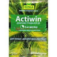 Комплексное минеральное удобрения АКТИВИН (Actiwin) для пальм Valagro 25 г