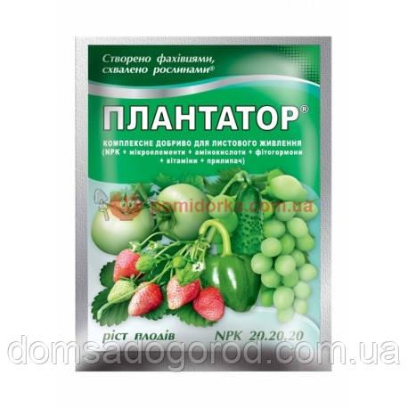 Комплексное удобрение ПЛАНТАТОР NPK 20.20.20. (рост плодов) 25 г