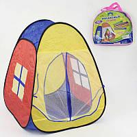 Палатка детская Волшебный домик размер 77*74*86 см