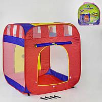Палатка детская квадратная в сумке 92*92*105 см