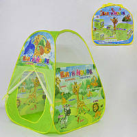 Палатка детская Животный мир в сумке 85*83*105 см