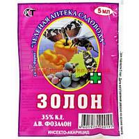 Инсектицид ЗОЛОН 35% к.е. 5 мл
