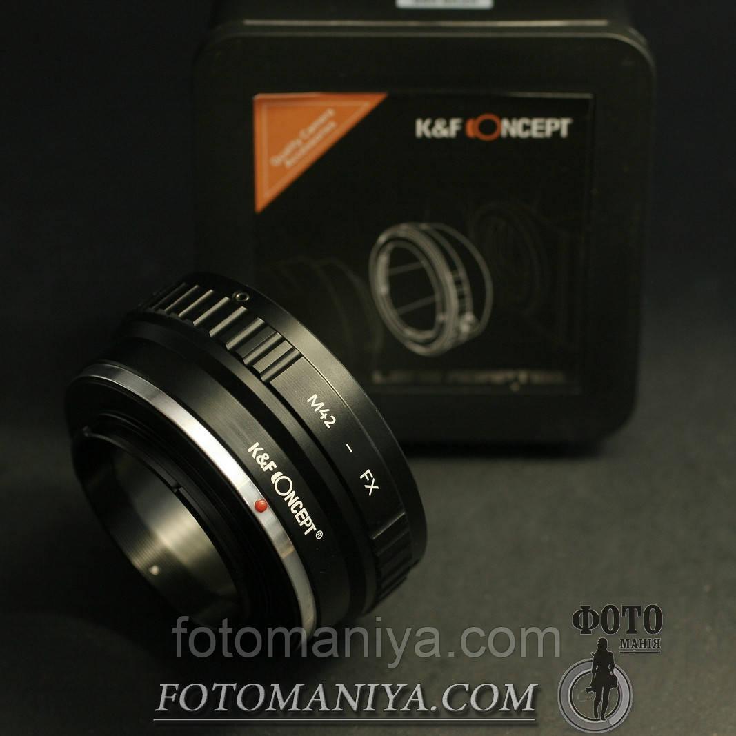 Перехідне кільце адаптер K&F Concept  M42- Fujifilm FX