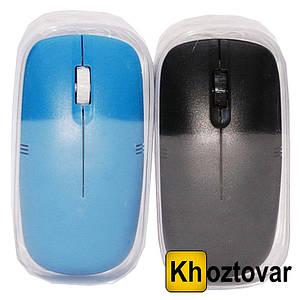 Ультратонкая беспроводная компьютерная мышь Nano Receiver Optical Mouse USB 2.4 Ghz