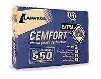 Цемент ПЦ 500 Д0 / ПЦ I -500P-H /CEM I 42,5R-H CEMFORT EXTRA  тара 25 кг.  Лафарж Молдова