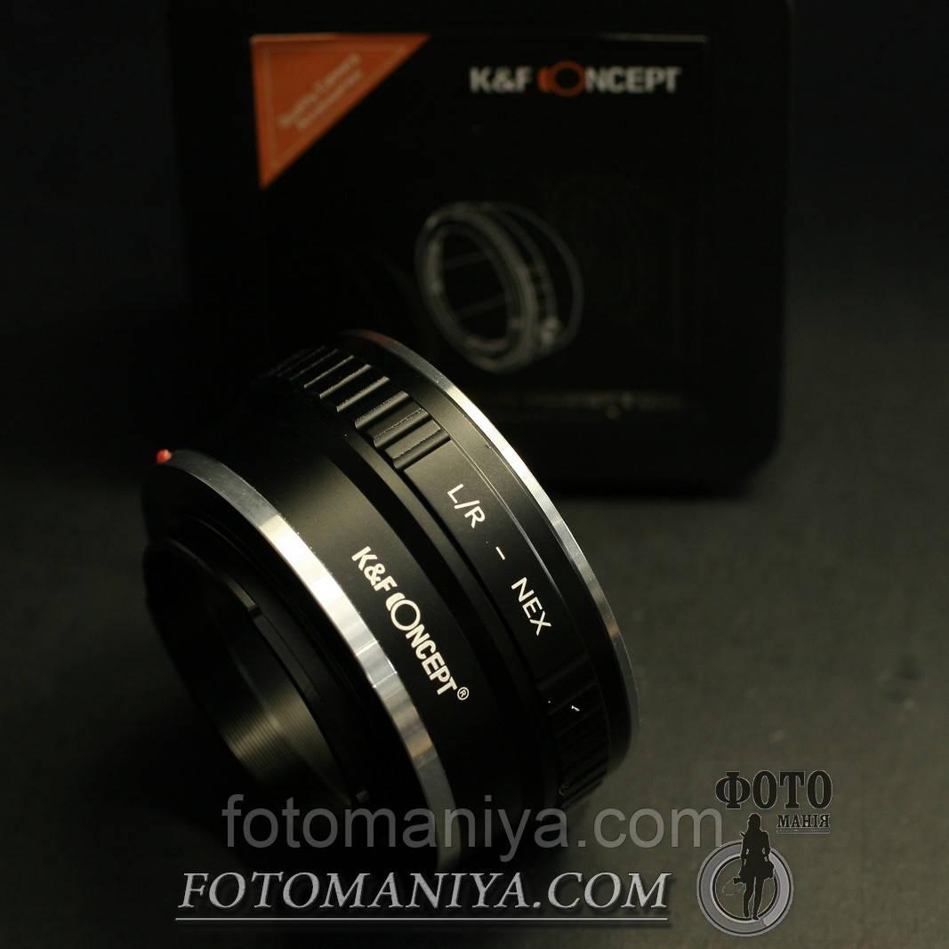 Перехідне кільце адаптер K&F Concept Leica R- Sony E (NEX)