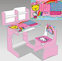 Парта для первоклашек Hello Kitty ДСП