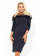 3dbcfefd677 Темно-синее платье-футляр миди с оборкой и жемчужинами Д-1716