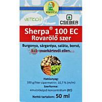 Инсектицид Шерпа (Sherpa) 100 EC 50 мл