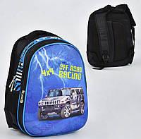Школьный рюкзак Racing 2 кармана