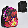 Школьный рюкзак Бабочка 2 кармана