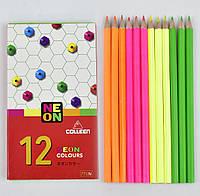 Карандаши цветные неоновые 12 штук