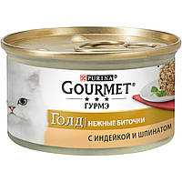 """Purina GOURMET Gold 85 г - консервы для взрослых кошек с индейкой и шпинатом. """"Нежные биточки"""""""