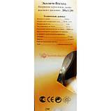 Натриевая зеркальная лампа ДНаЗ 250 Вт, фото 2