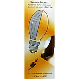 Натриевая зеркальная лампа ДНаЗ 250 Вт, фото 4