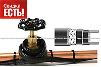 Саморегулируемый кабель IN-THERM (Hi Heat, Корея) 24 W