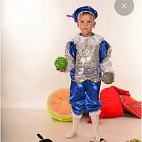 Принц карнавальный костюм, фото 1