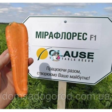 Морковь МИРАФЛОРЕС F1 Claus 500 000 шт