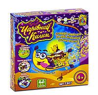 Настольная игра Чарівний килим Fun Game