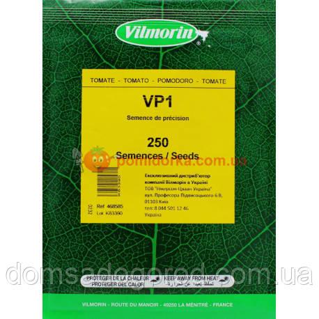 Томат ВП 1 (VP1) Vilmorin 250 шт