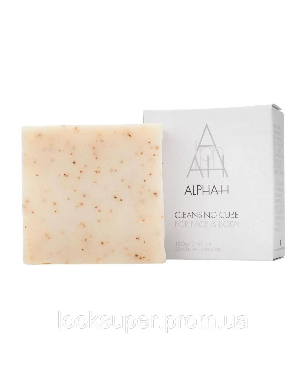 Очищающее средство Alpha-H Cleansing Cube
