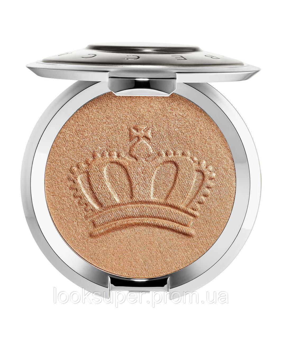 Хайлайтер BECCA Shimmering Skin Perfector Pressed - Royal Glow