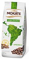 Кофе в зернах МОКАТЕ Selected America 500 г, КОД: 165188