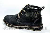 Зимние мужские ботинки Clarks Urban Trip, Black\Черные, фото 3