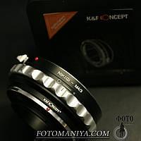 Перехідне кільце адаптер K&F Concept Nikon (Ai, G) - Micro 4/3 (MFT), фото 1